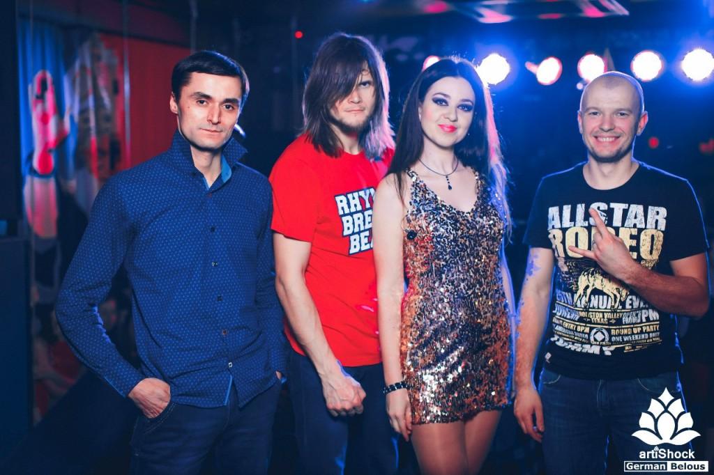 """Праздники вместе с группой """"Таврика"""""""